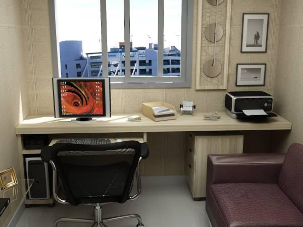 Trabalho em casa: Transforme seu computador em fonte de renda