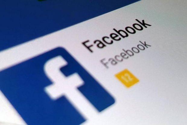 Facebook coleta seus dados ainda que você esteja fora da rede social