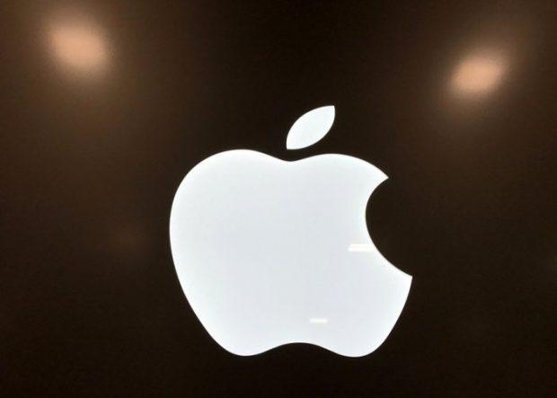Perda de mercado da Apple na China impacta vendas globais