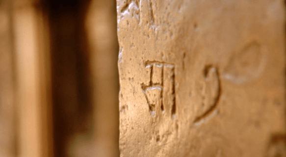 Veja qual é considerada a primeira religião do mundo